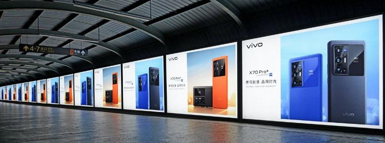 Нет, это не второй экран. Флагманский X70 Pro+ с большой панелью возле основной камеры уже рекламируют в Китае