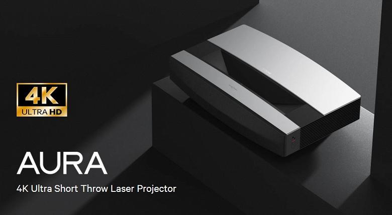 Лазерный проектор Xgimi Aura поддерживает разрешение 4K и позволяет получить 80-дюймовое изображение с расстояния менее 11 см