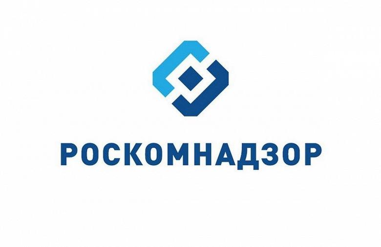 Роскомнадзор теперь может запрашивать у сотовых операторов данные об их абонентах