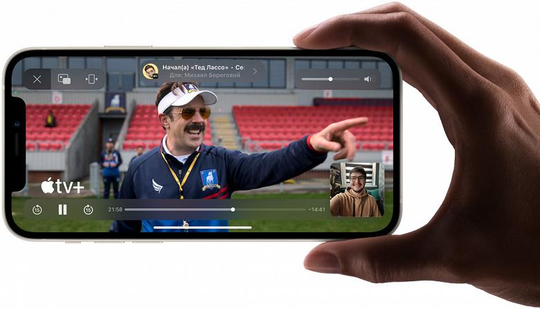 Apple представила большое обновление для iPhone и iPad  поддержка совместного просмотра и прослушивания SharePlay, новые режимы для iPhone 13, и не т