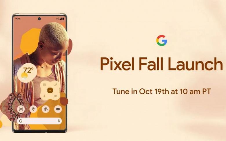 Первые в мире смартфоны с Android 12 представят 19 октября. Google объявила дату полноценной премьеры Google Pixel 6 и Pixel 6 Pro