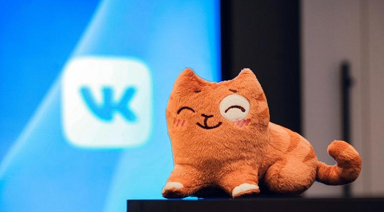 Звонки «ВКонтакте» открыты для сторонних сервисов