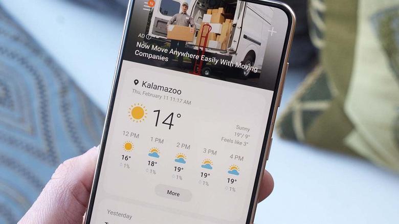 Samsung избавляется от рекламы в приложениях на смартфонах