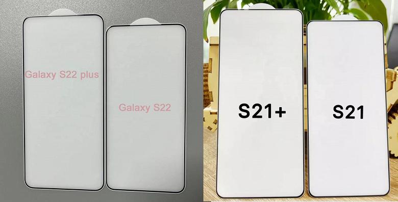 Первые фото защитных стёкол Samsung Galaxy S22 и Galaxy S22 демонстрируют увеличение рамок экрана по сравнению с Galaxy S21 и Galaxy S21