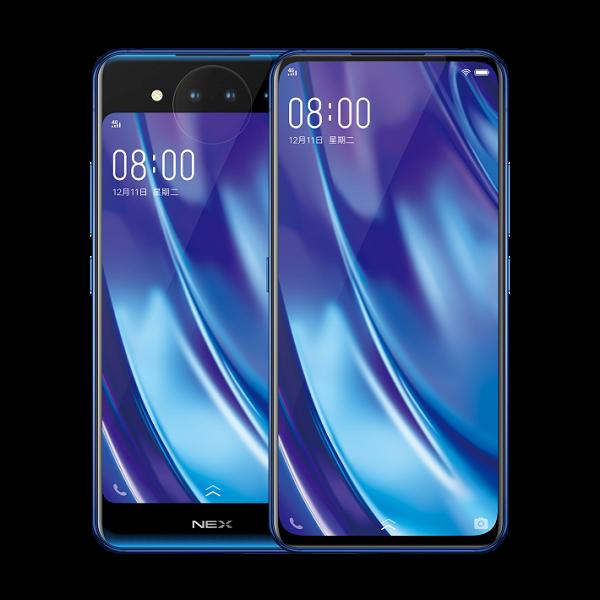 Vivo-Nex-Dual-Display-Edition.png