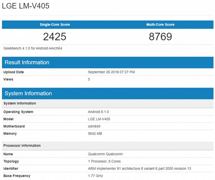 lg-v40-benchmarks_large.png