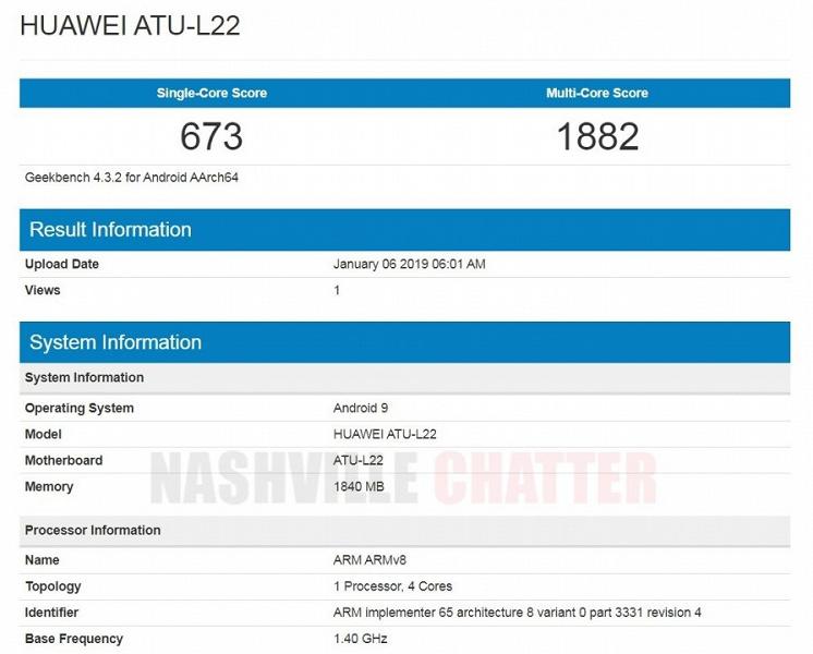 Huawei-Y6-2018_large.jpg