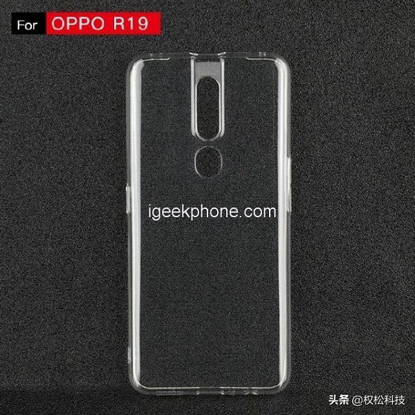 The-Oppo-R19-igeekphone-3.png