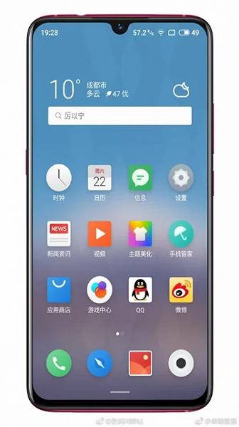 Meizu-Note-9-render.png