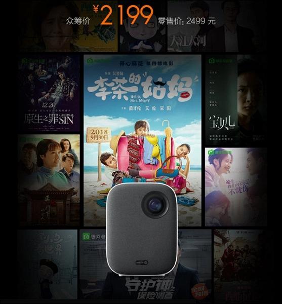 xiaomi-laser-projector-lite-4.png