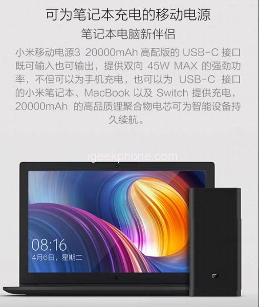 Xiaomi-PowerBank-3-2.png