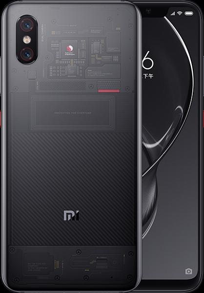 Xiaomi-Mi-8-Explorer-Edition.png