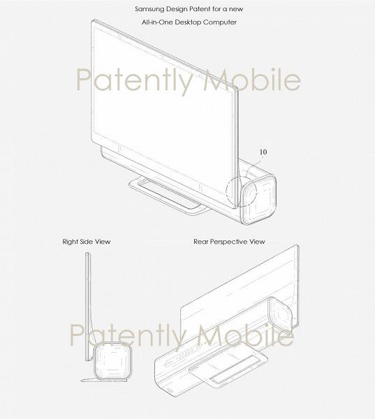 samsung-all-in-one-desktop-design-patent