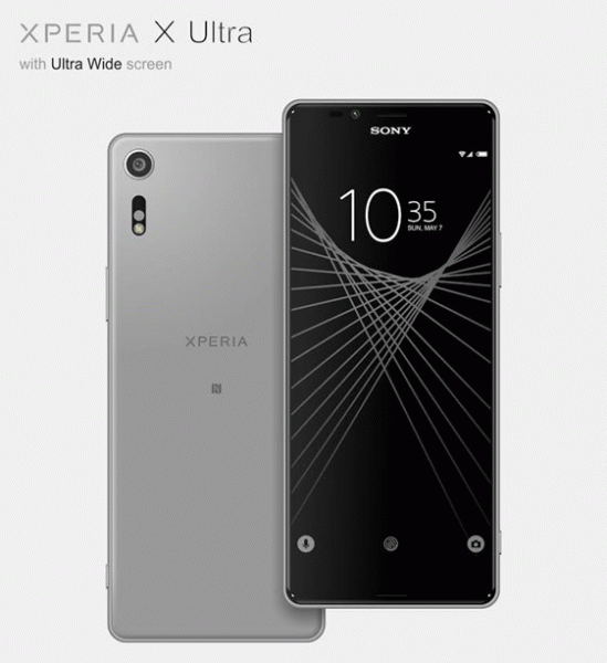 Sony-Xperia-X-Ultra1.png