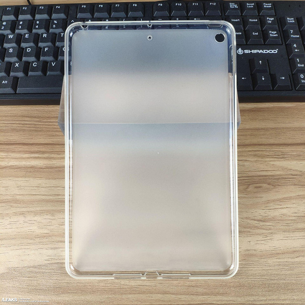 ipad-mini-5-case-and-screen-protector-sh
