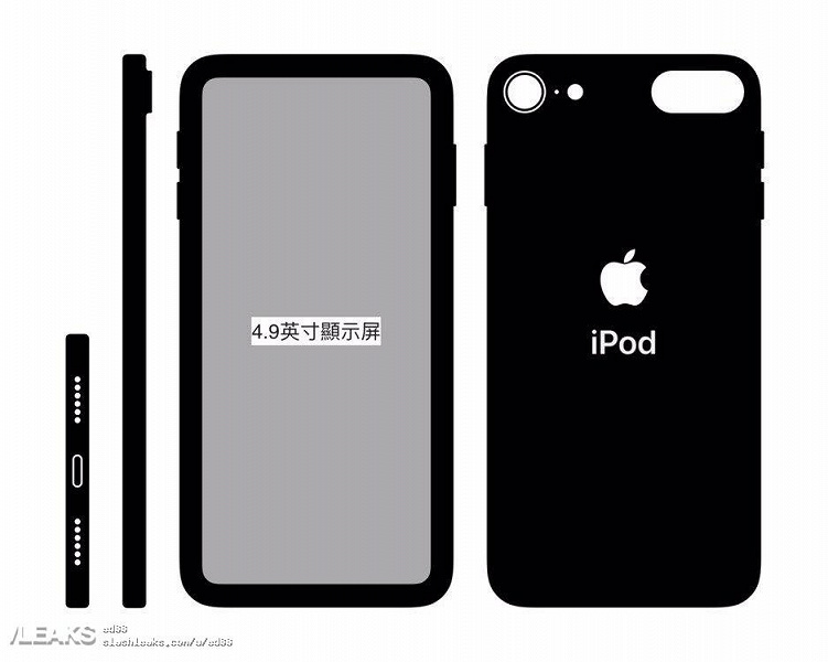 ipod-touch-7th-generation_large.jpeg