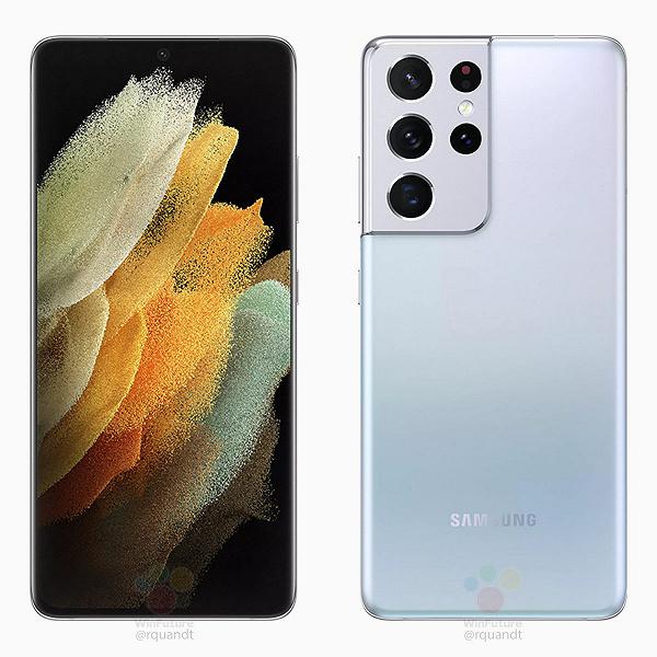 Samsung Galaxy S21 действительно окажется дешевле Galaxy S20. Названы цены всех версий Galaxy S21, Galaxy S21 и Galaxy S21 Ultra