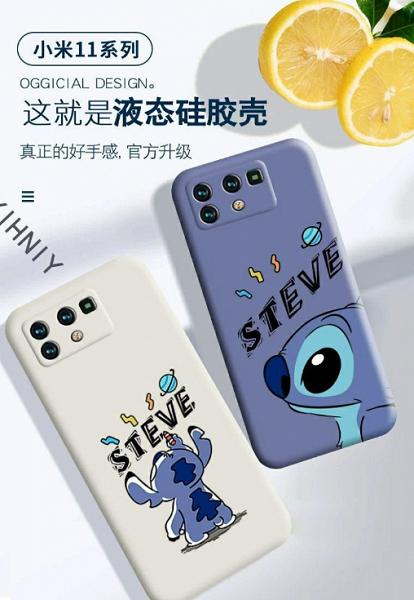 Xiaomi Mi 11 Pro выйдет после 12 февраля
