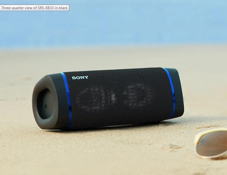 Портативная колонка Sony Extra Bass SRS-XB33 работает без подзарядки 24 часа