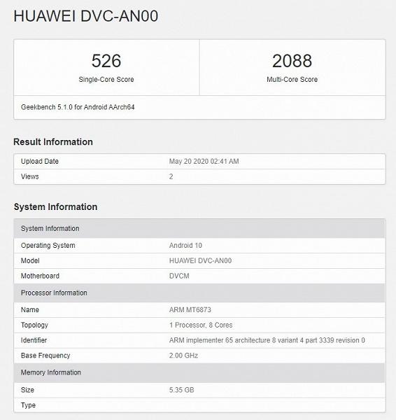 В Сети засветился первый смартфон Huawei на платформе MediaTek Dimensity 800