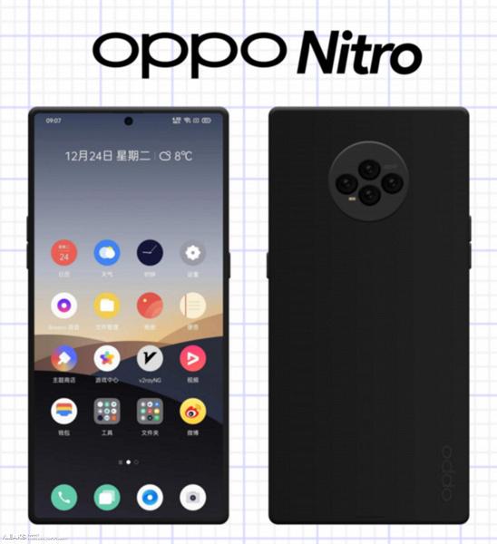 Oppo Nitro не похож ни на один другой смартфон производителя