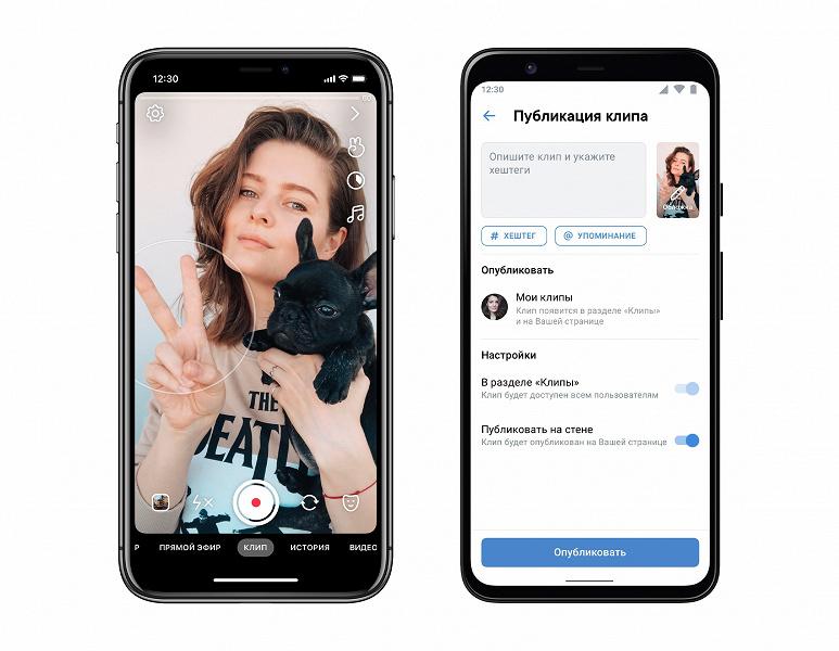 Конкурент TikTok от «ВКонтакте» заработал на полную. Снимать и выкладывать ролики теперь могут простые пользователи