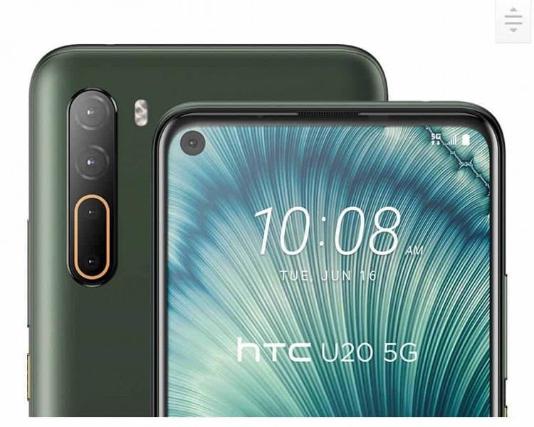 HTC неожиданно представила сразу два смартфона за 300 и 640 долларов