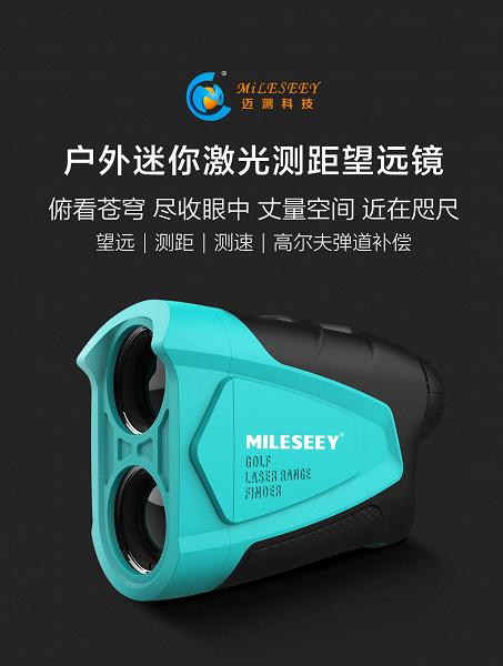 Xiaomi представила лазерный дальномер с 6-кратным оптическим зумом