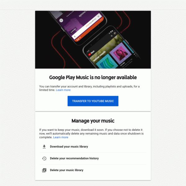 Последний шанс спасти фонотеку Google Play Music. Инструмент для переезда на YouTube Music ещё работает
