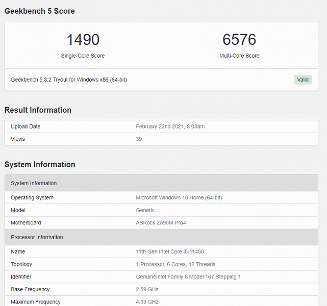 Самый дешёвый среди новых процессоров Intel уступает самой дешёвой новинке AMD. Core i5-11400 показал себя в тесте