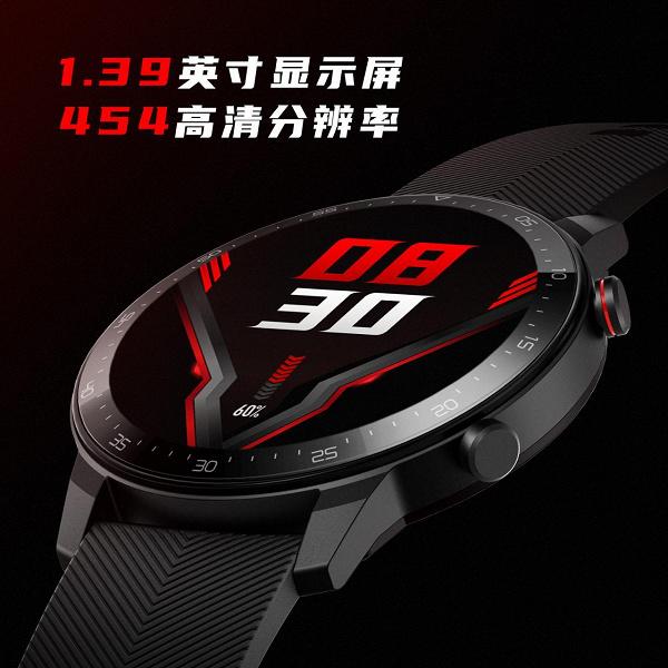 Умные часы для геймеров Nubia Red Magic Watch оценены в $155