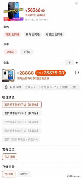 Стоимость Huawei Mate X2 в Китае взлетела до 6000 долларов на фоне невиданного ажиотажа