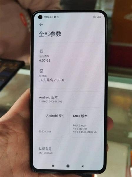 Равнение на Redmi K40. Xiaomi Mi 11 Lite получил такой же экран, как и новый флагман Redmi