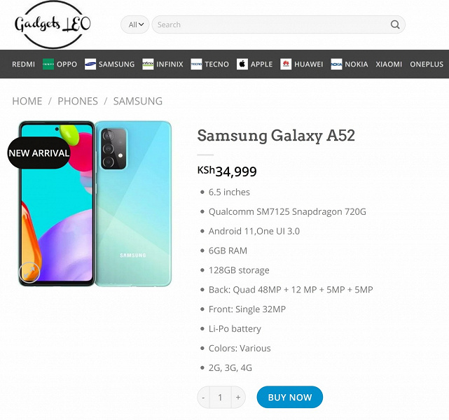Samsung Galaxy A52 гораздо более выгодная покупка, в сравнении с Galaxy A52 5G, если поддержка 5G не нужна. Доплата за нее  100 евро и больше