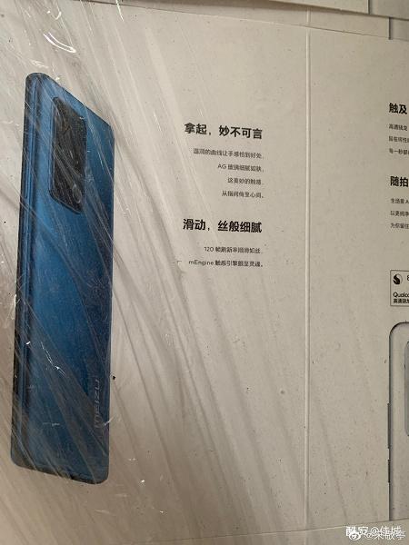 Квадрокамера, лидар и оптическая стабилизация. Meizu 18 Pro получил камеру не хуже, чем Galaxy S21 и Mi 11