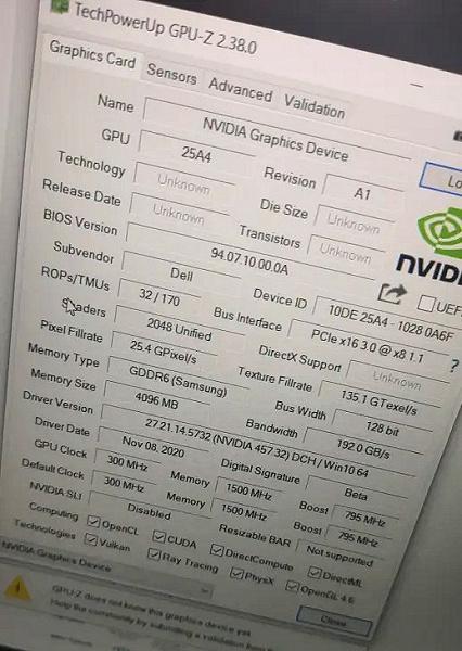 Дешёвая видеокарта Nvidia, которая точно будет неинтересна майнерам. Появились характеристики GeForce RTX 3050