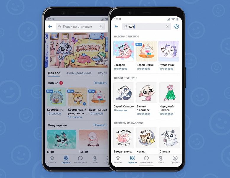 Удобное новшество во ВКонтакте для Android. Появился поиск по стикерам
