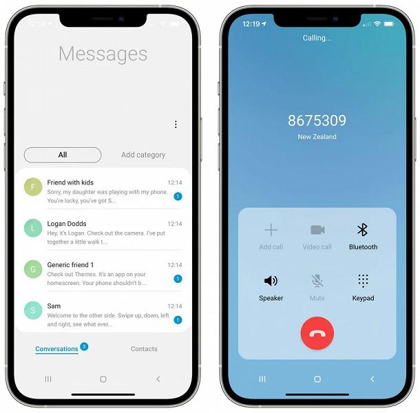 Смелый шаг, Samsung. Корейский производитель запустил сервис для превращения iPhone в смартфон с Android