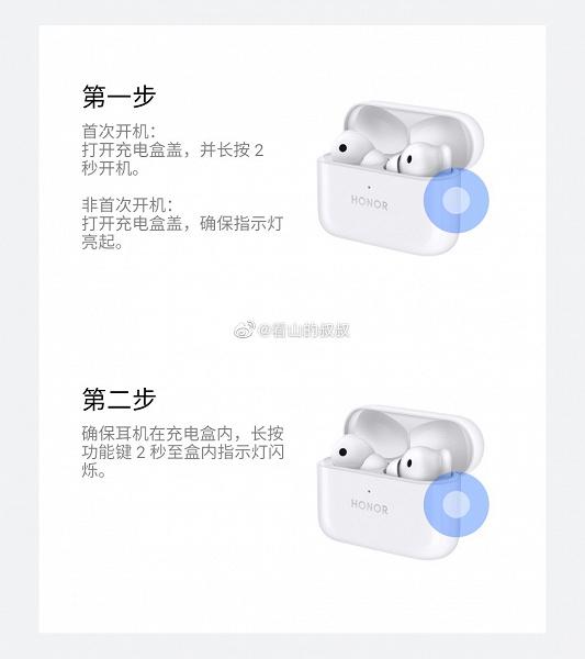 Хитовые наушники Huawei FreeBuds 4i с активным шумоподавлением превратились в Honor Earbuds 2S