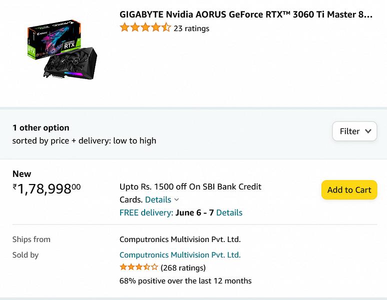 GeForce RTX 3060 за 1200 долларов, GeForce RTX 3060 Ti  за 2400 долларов. В подорожании видеокарт обвиняют перекупщиков, но и партнеры Nvidia ничем н
