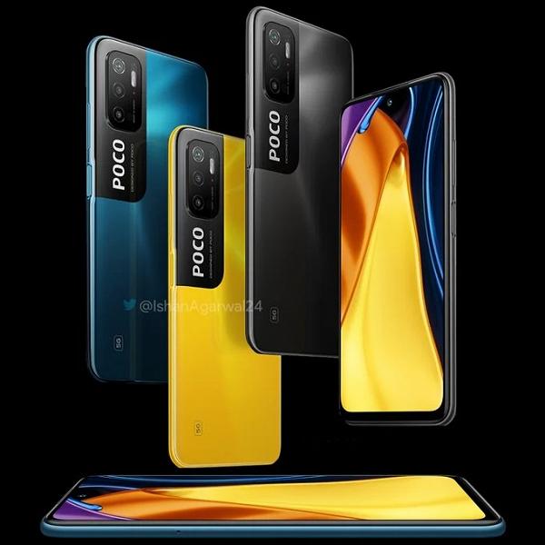 Poco M3 Pro 5G  первый смартфон бренда с уникальным дизайном