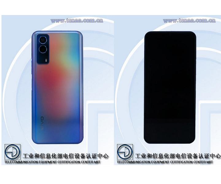 MediaTek Dimensity 900, 5000 мАч и 64 Мп. Смартфон Vivo V2123A готов к выпуску