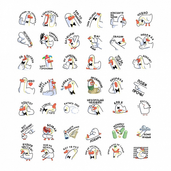 ВКонтакте против ненормативной лексики: мат подменят на культурные стикеры