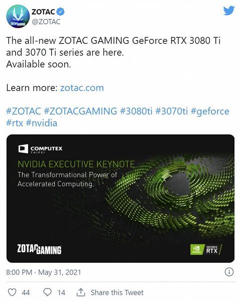 Компания Zotac подтвердила скорый анонс карт GeForce RTX 3080 Ti и RTX 3070 Ti