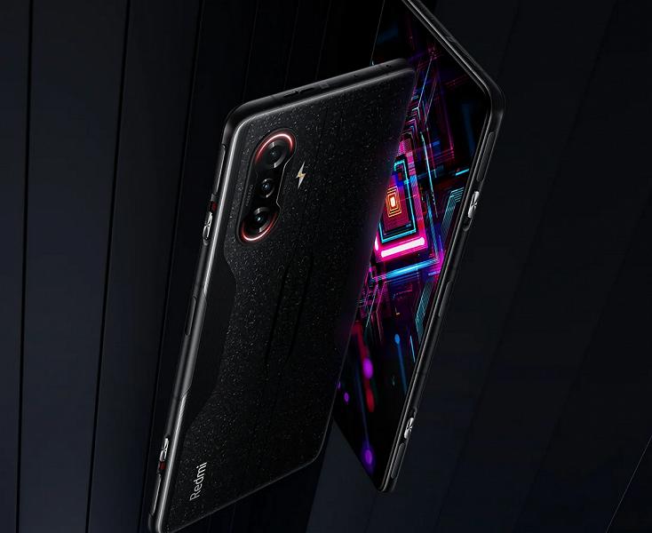 Представлена новая версия Redmi K40 Gaming Edition со стильной задней панелью
