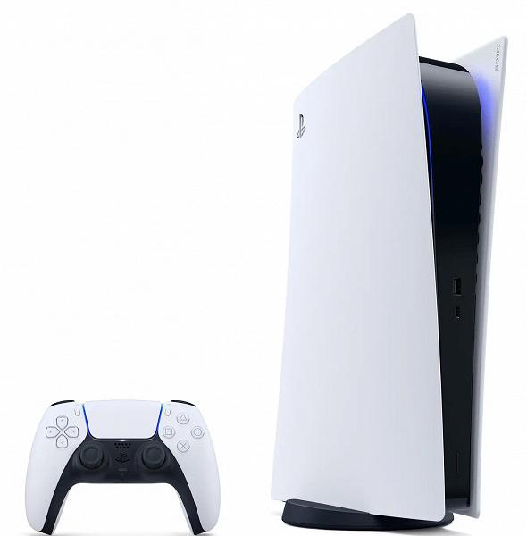 Наконец-то стало понятно, почему новая PlayStation 5 легче старой на 300 граммов