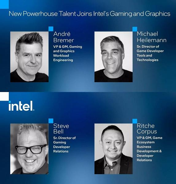 Intel наняла ветеранов AMD и специалистов по разработке игр