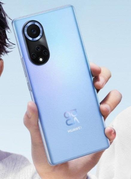 Huawei показала фото бюджетного флагмана nova 9 c камерой, внешне похожей на камеру Honor 50. Официальная премьера – 23 сентября