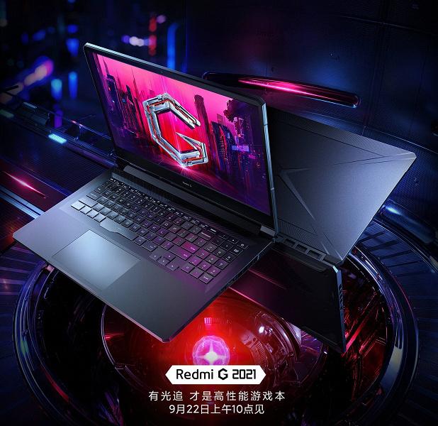 По соотношению характеристик и цены игровой ноутбук Redmi G 2021 может оказаться лучше Lenovo Legion 5 и Asus TUF A15