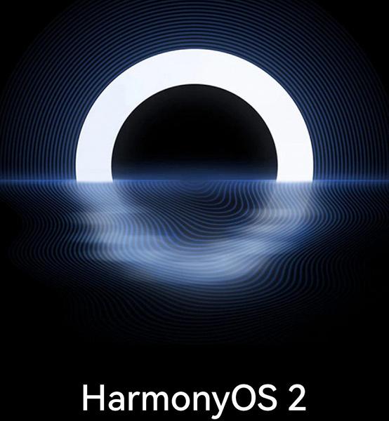 Honor X10, Honor 30S, Honor 30 Lite, Huawei nova 4e и nova 5i получили фирменную замену Android. На очереди  Huawei P20, Mate 10, Honor 9X, Honor 10